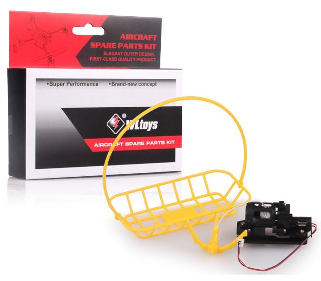 Wltoys V262 parts-34 Basket devices, lifting devices