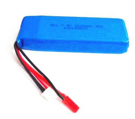 Wltoys V262-parts-37 7.4v 2600mah Battery 40C