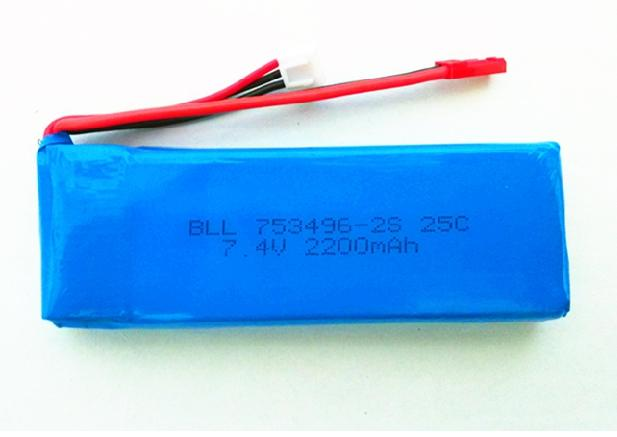 Wltoys V262-parts-38 7.4v 2200mah Battery 25C