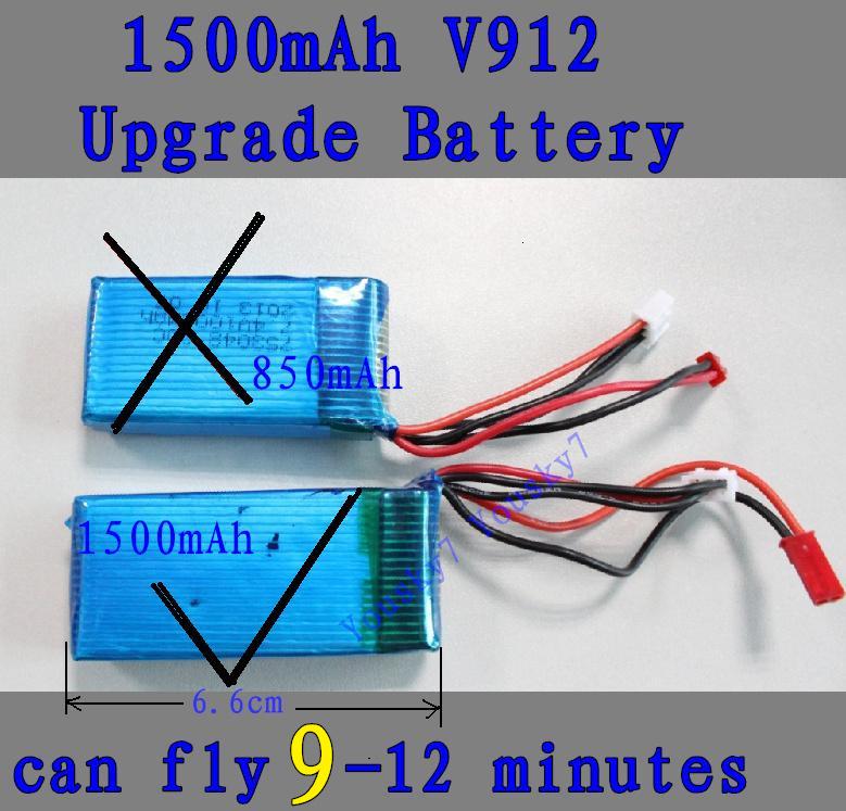 WL V912 model wl toys V912 rc helicopter V912 parts battery V Wiring Diagram on