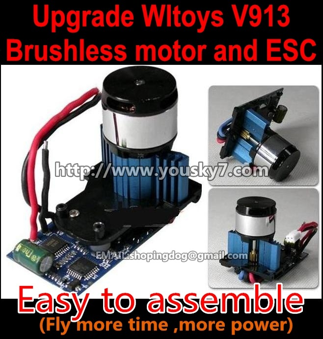 WLtoys V913 Brushless motor Kit