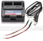WL-V922-11 Charger & USB & Wire with plug
