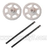 V933-parts-11 Main rotor gears(2pcs) & Carbon fiber main shaft for the gear(2pcs)