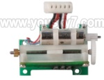 V955-parts-05 LS71 Linear servo