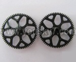 WLtoys v977-parts-05 Main gear