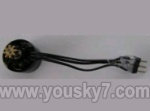 WLtoys v977-parts-22 Brushless motor unit