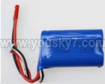 WL911-boat-parts-01 Battery
