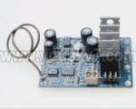 WL911-boat-parts-19 Circuit board