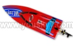 WL911-boat-parts-23 BNF(Only boat,no battery,no charger,no Transmitter)-Red