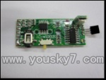 WL-V757-12 Circuit board,Receiver board