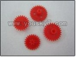 WL-V757-19-Main Gear(4pcs)