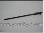 WL-V757-24-Inner shaft
