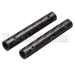 XK X251 Drone Parts-07 Upper Carbon tube for the landing gear(7X45.5MM)-2PCS