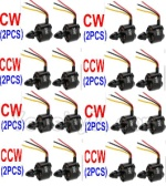 XK Aircam X500 Quadcopter Parts-017-01 clockwise Rotating Brushless Motor(CW)-8pcs & counterclockwise Reversing-rotating Brushless Motor(CCW)-8pcs