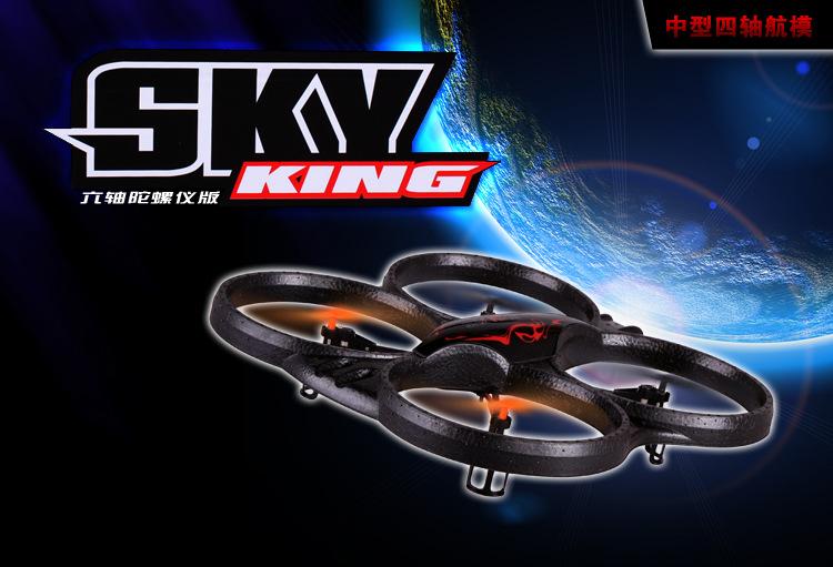 Xinxun X51 X51v Rc Quadcopter Parts Nano Xinxun X51 X51v