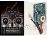 XinXun-X40-X40V parts-12 X40 Transmitter(Without Camera button) & X40 Receiver board,Circuit board