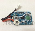 XinXun-X40-X40V parts-17 X40 Circuit board,Receiver board(Not include the camera function)