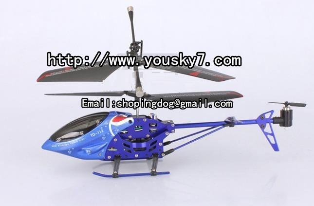 YD-112-helicopter-logol