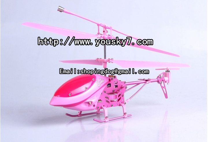 YD-520-helicopter-banner-logol