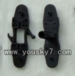 YD-611-parts-07-lower Main Blade Grip