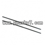 YD-611-parts-17-Support pipe(2X)