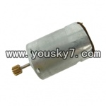YD-611-parts-26-Back Motor A-long shart