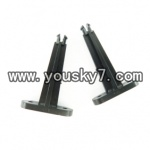 YD-611-parts-34-Front Fixing Part for Cabin - YD-611 Helicopter Part