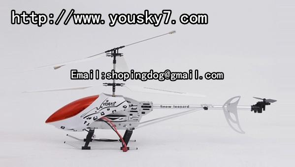 YD-612-helicopter-banner-logol
