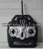 YD-613-parts-16-Remote control(with Antenna)