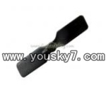 YD-618-parts-05 Tail Blade