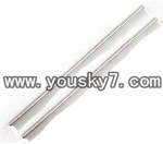 YD-618-parts-18 Support pipe (2X)(0.8mmX17.11mm)
