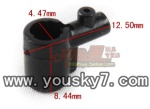 YD-618-parts-20 Tail motor cover