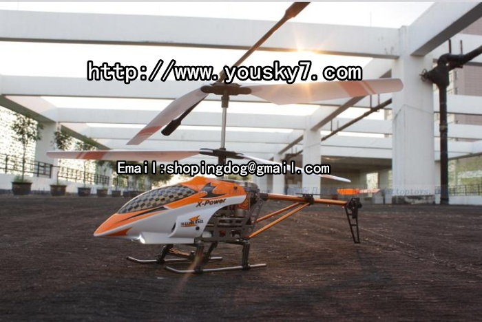 YD-811-helicopter-banner-logol
