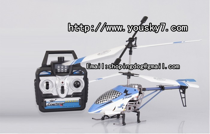 YD-815-helicopter-banner-logol