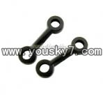 YD-815-parts-07 Long Connect Buckle(2X)
