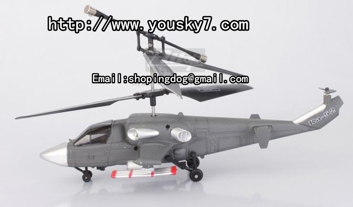 YD-818-helicopter-banner-logol