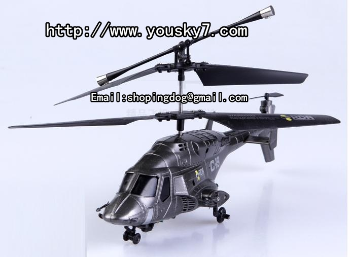 YD-819-helicopter-banner-logol
