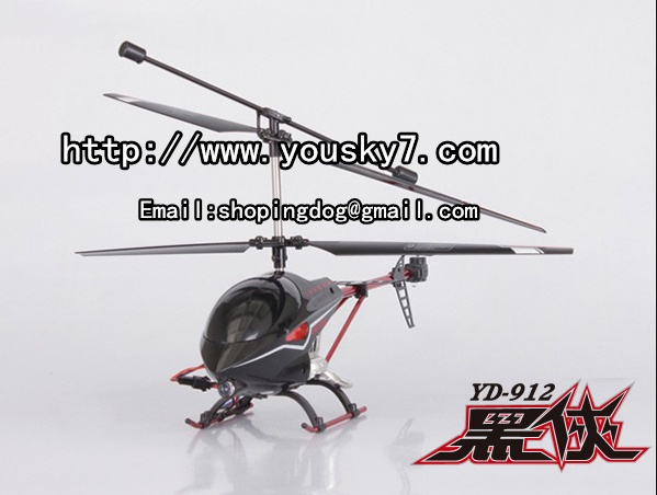 YD-912-helicopter-banner-logol