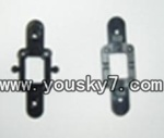 YD-912-parts-08 Upper Main Blade Holder