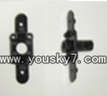 YD-912-parts-09 Lower Main Blades Holder