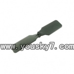 YD-912-parts-14 Tail Rotor Blade