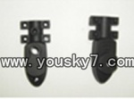YD-912-parts-15 Tail cover box