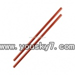 YD-912-parts-24 Tail support pipe