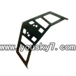 YD-912-parts-26 Tail Decoration (Horizontal)
