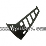 YD-912-parts-27 Tail Decoration (Vertical)Spare Parts