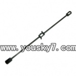 YD-912-parts-31 Balance Bar Spare Part for YD-912 3.5CH