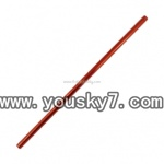 YD-912-parts-47 Long Tail pipe