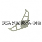 YD-915-parts-29 Tail Decoration (Horizontal)