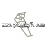 YD-915-parts-30 Tail Decoration (Vertical)