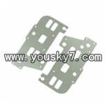 YD-915-parts-35 Metal Cover for Main Motor